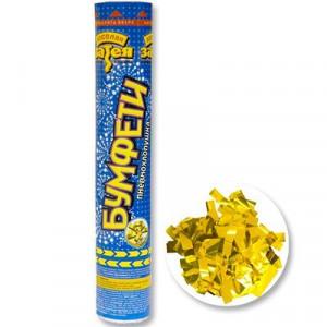 Хлопушка Бумфети 30см конф фольг золото