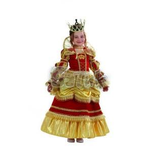 Королева Золотая (479)