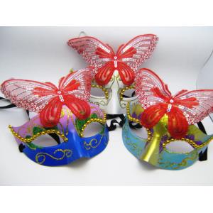 Полумаска с бабочкой