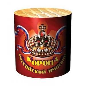"""""""Корона Российской империи"""" 10 залп"""